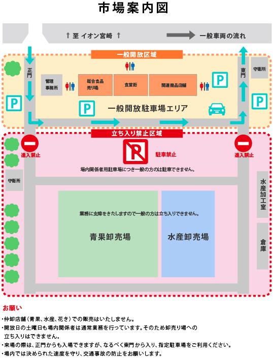 ipan-map